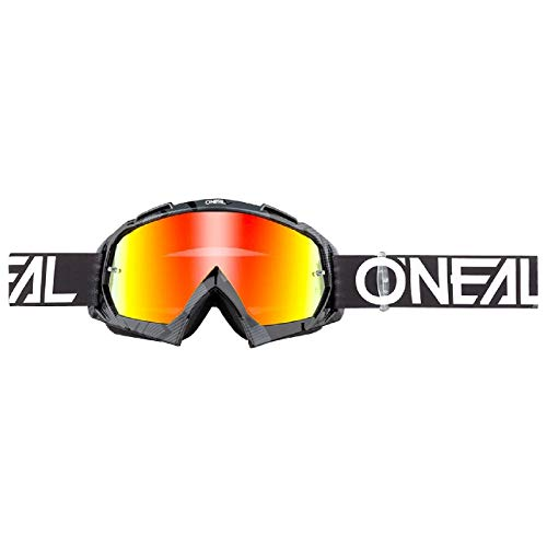 Top 8 Fullface Brille Oneal – Motorradbrillen